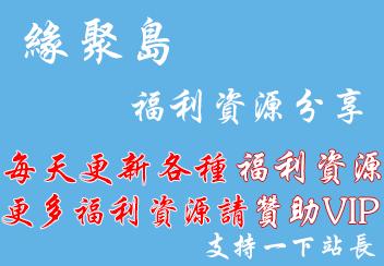 出国须知|中国大使馆提醒:华人过海关时务必将手机淫秽视频、淫秽表情包删除,否则将被遣返