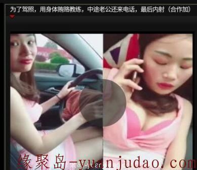 辟谣:网传男子看房非礼售楼小姐视频,实为摆拍