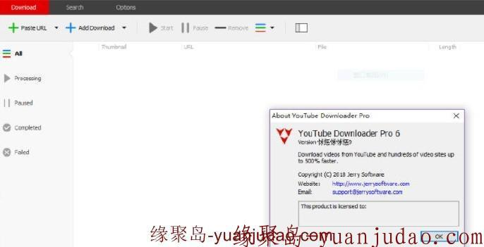 YouTube下载神器-YouTube Downloader Pro 6.12.6破解版