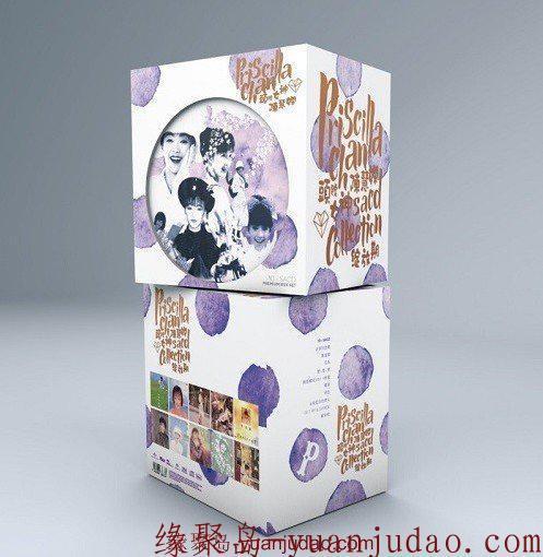 《陈慧娴:绽放期 SACD Collection Box Set》陈慧娴(SACD ISO 10碟)