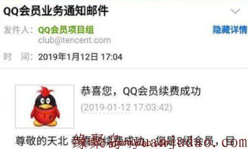 """联通""""零元""""每月刷QQ会员,安全不扣钱"""
