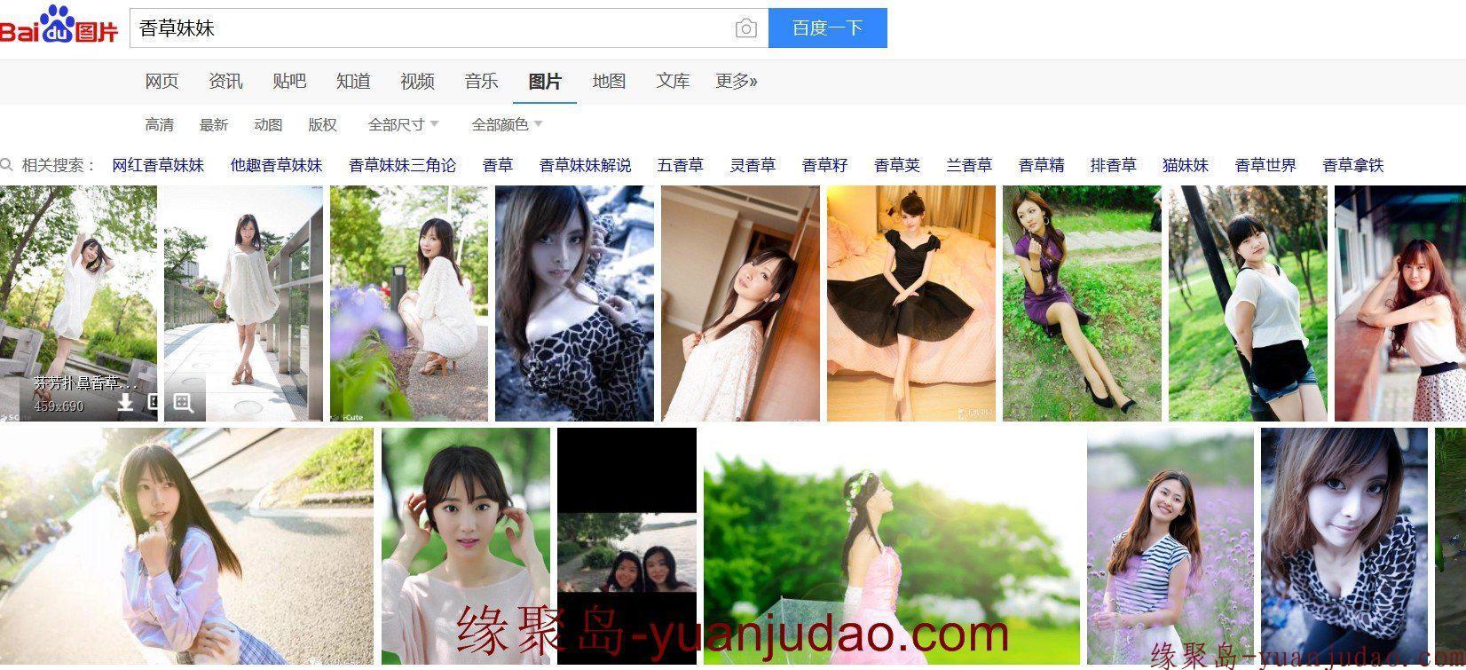 【啪啪指南】美女老师香草妹妹xing爱技巧视频教学