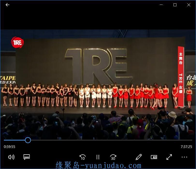 2019最新TRE台北國際城人展