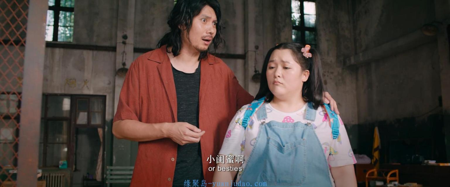 [电影] [跳舞吧!大象][WEB-MP4/4.22G][国语中字][1080P]