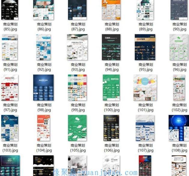 130套高层商业计划书PPT模板|精品PPT模板