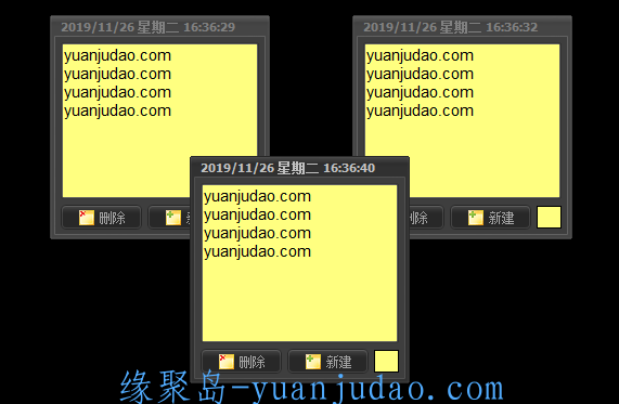 桌面便签(Vov Sticky Notes)5.2汉化特别版单文件注册去广告版本