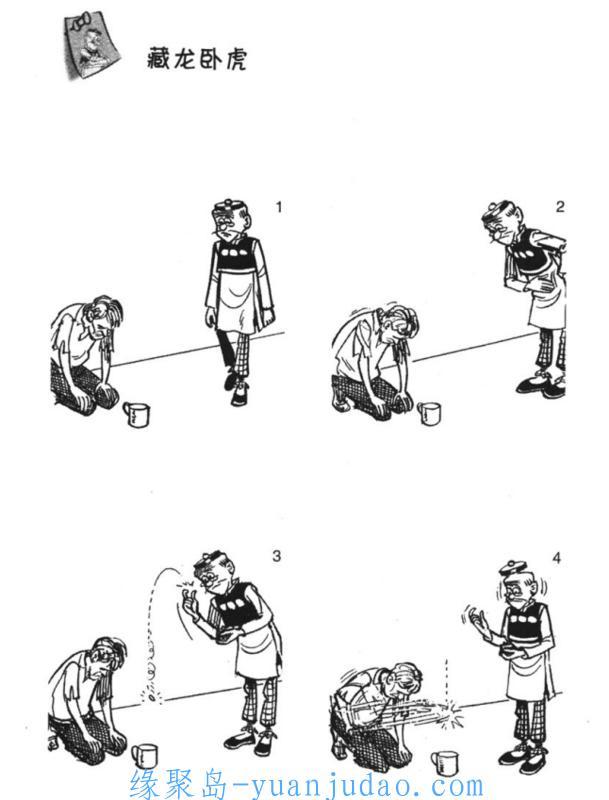 [漫画卡通]《老夫子》漫画(1-70卷全本)1.31G-PDF-王泽