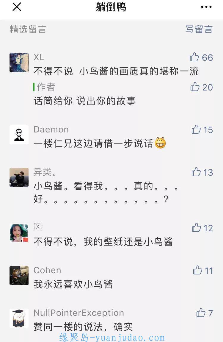 """网红""""小鸟酱""""因卖""""大尺度视频""""获刑一年半,终于被曝光!"""