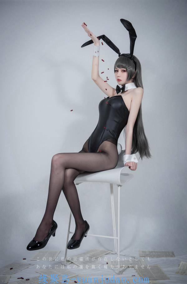 [Cosplay]你的负卿 – 学姐兔女郎