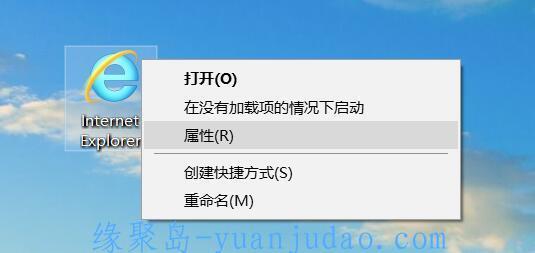 PC网易云音乐灰色歌曲免下载在线解锁教程