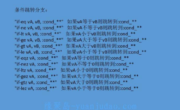 fulao2老司机开车APP,附上破解版+原版,喜欢破解的附上教程